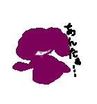 ぐり坊&りぐ実(個別スタンプ:37)