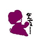 ぐり坊&りぐ実(個別スタンプ:39)