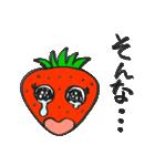 賞味期限ギリギリ。イチゴの本音(個別スタンプ:01)