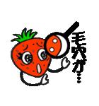 賞味期限ギリギリ。イチゴの本音(個別スタンプ:05)