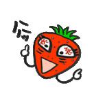 賞味期限ギリギリ。イチゴの本音(個別スタンプ:08)