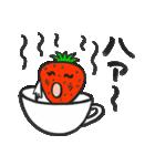 賞味期限ギリギリ。イチゴの本音(個別スタンプ:10)