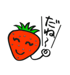 賞味期限ギリギリ。イチゴの本音(個別スタンプ:11)