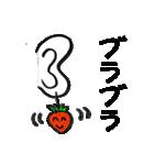 賞味期限ギリギリ。イチゴの本音(個別スタンプ:12)