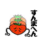 賞味期限ギリギリ。イチゴの本音(個別スタンプ:13)