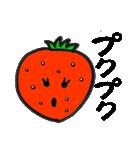 賞味期限ギリギリ。イチゴの本音(個別スタンプ:14)