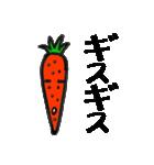 賞味期限ギリギリ。イチゴの本音(個別スタンプ:15)