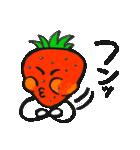 賞味期限ギリギリ。イチゴの本音(個別スタンプ:16)