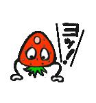 賞味期限ギリギリ。イチゴの本音(個別スタンプ:17)