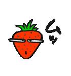 賞味期限ギリギリ。イチゴの本音(個別スタンプ:19)
