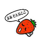 賞味期限ギリギリ。イチゴの本音(個別スタンプ:24)