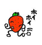 賞味期限ギリギリ。イチゴの本音(個別スタンプ:39)