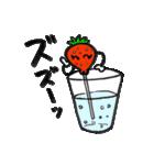 賞味期限ギリギリ。イチゴの本音(個別スタンプ:40)