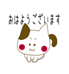小生意気な白うさとぶちネコ2(個別スタンプ:2)