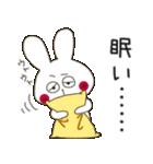 小生意気な白うさとぶちネコ2(個別スタンプ:3)