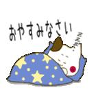 小生意気な白うさとぶちネコ2(個別スタンプ:4)