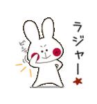 小生意気な白うさとぶちネコ2(個別スタンプ:05)