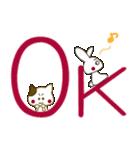 小生意気な白うさとぶちネコ2(個別スタンプ:6)