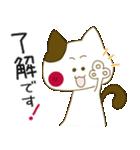 小生意気な白うさとぶちネコ2(個別スタンプ:7)