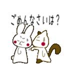 小生意気な白うさとぶちネコ2(個別スタンプ:11)