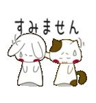小生意気な白うさとぶちネコ2(個別スタンプ:12)