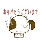 小生意気な白うさとぶちネコ2(個別スタンプ:14)
