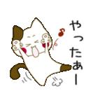 小生意気な白うさとぶちネコ2(個別スタンプ:15)