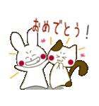 小生意気な白うさとぶちネコ2(個別スタンプ:16)