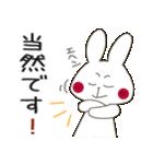 小生意気な白うさとぶちネコ2(個別スタンプ:18)