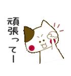 小生意気な白うさとぶちネコ2(個別スタンプ:22)
