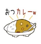 小生意気な白うさとぶちネコ2(個別スタンプ:27)