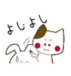 小生意気な白うさとぶちネコ2(個別スタンプ:33)