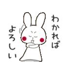 小生意気な白うさとぶちネコ2(個別スタンプ:34)