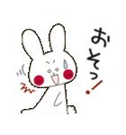 小生意気な白うさとぶちネコ2(個別スタンプ:36)