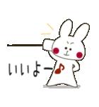 小生意気な白うさとぶちネコ2(個別スタンプ:38)