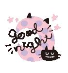 大人かわいいネコ♥【日常・敬語】(個別スタンプ:03)