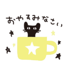 大人かわいいネコ♥【日常・敬語】(個別スタンプ:04)