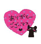大人かわいいネコ♥【日常・敬語】(個別スタンプ:06)