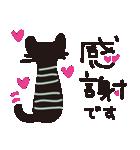 大人かわいいネコ♥【日常・敬語】(個別スタンプ:07)