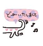 大人かわいいネコ♥【日常・敬語】(個別スタンプ:08)