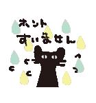 大人かわいいネコ♥【日常・敬語】(個別スタンプ:09)