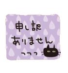 大人かわいいネコ♥【日常・敬語】(個別スタンプ:11)
