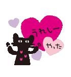 大人かわいいネコ♥【日常・敬語】(個別スタンプ:12)
