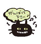 大人かわいいネコ♥【日常・敬語】(個別スタンプ:14)
