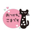 大人かわいいネコ♥【日常・敬語】(個別スタンプ:15)