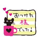 大人かわいいネコ♥【日常・敬語】(個別スタンプ:16)