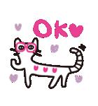 大人かわいいネコ♥【日常・敬語】(個別スタンプ:17)