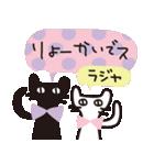 大人かわいいネコ♥【日常・敬語】(個別スタンプ:18)