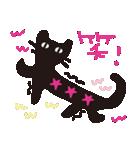 大人かわいいネコ♥【日常・敬語】(個別スタンプ:20)