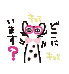 大人かわいいネコ♥【日常・敬語】(個別スタンプ:22)